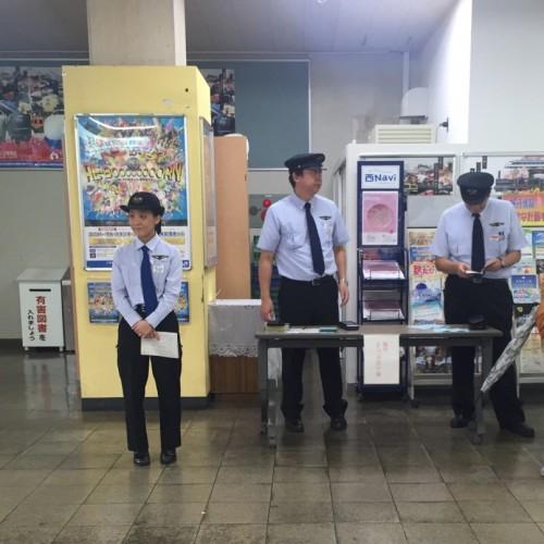 サンドーム福井のライブの時のJR鯖江駅の対応